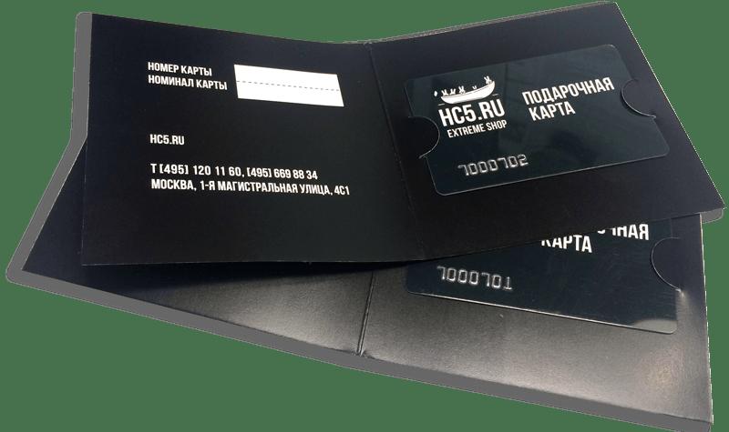 podariochtiy-sertifikat-v-kartholdere